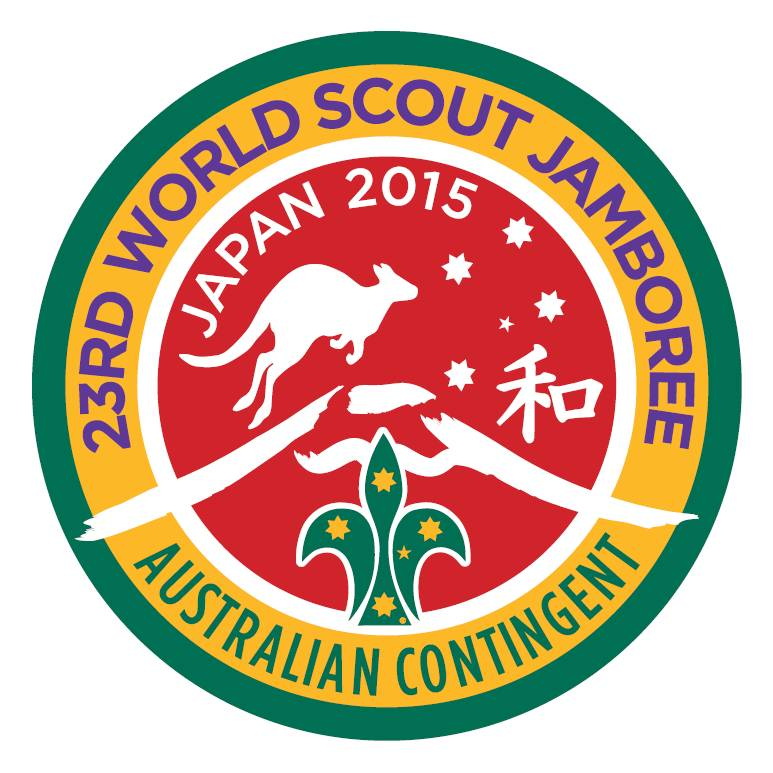 Australian Contingent Badge WSJ2015